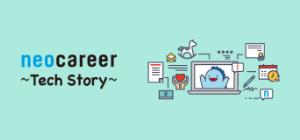 neo career ブログ